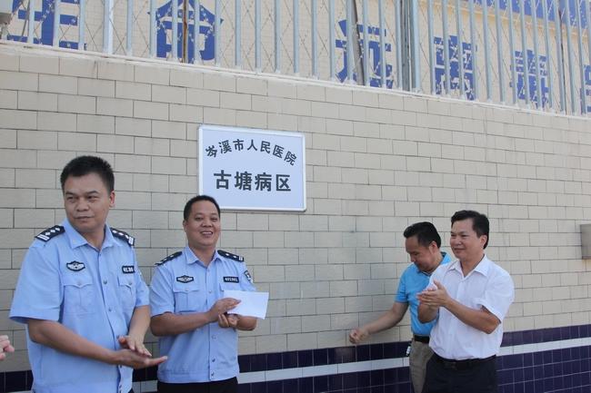 海丰县马古塘镇地图